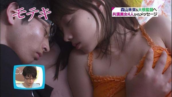仲里依紗の胸の割れ目グラビア乳揉まれエロGIF画像6