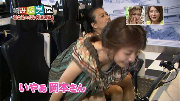田中みな実アナのブラ外しエロGIF画像9