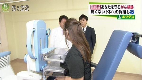 乳がん検診おっぱい丸出しTVエロキャプ画像10