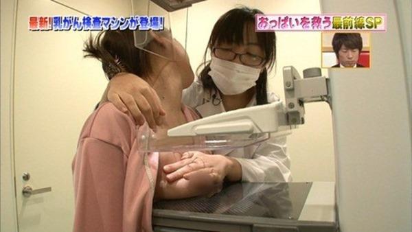 乳がん検診おっぱい丸出しTVエロキャプ画像4