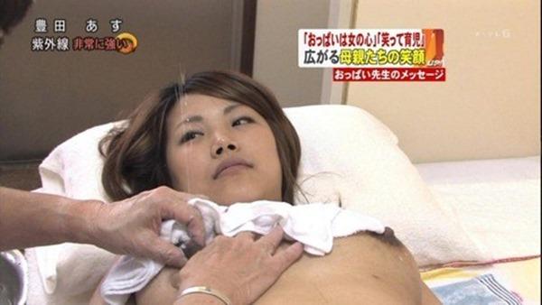 乳がん検診おっぱい丸出しTVエロキャプ画像