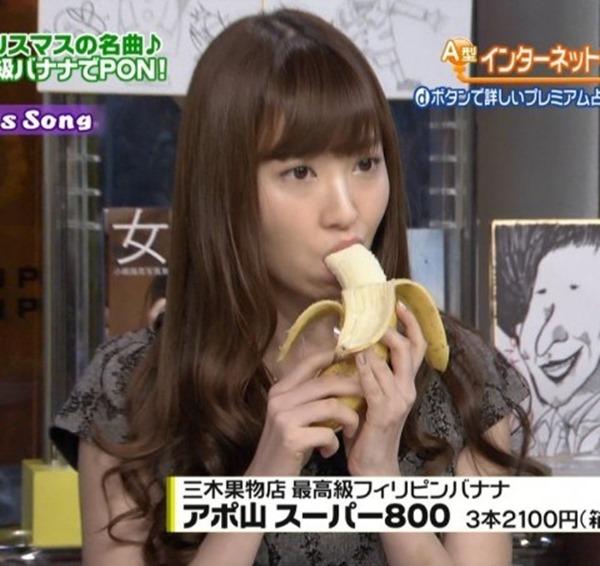 バナナ疑似フェラ画像