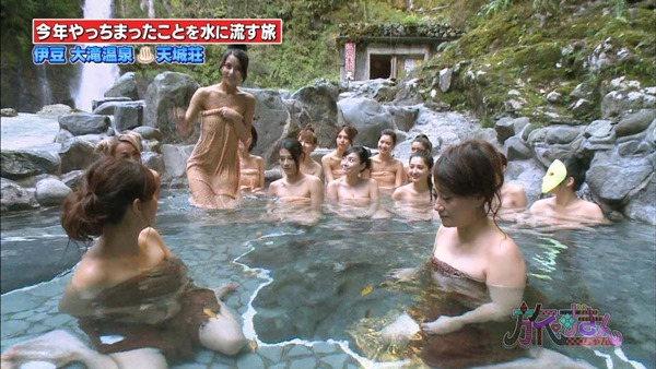 石川恋が温泉で全裸入浴画像
