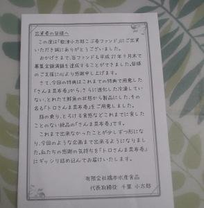 DSC00063こ