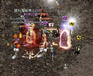 0606_senzin.jpg