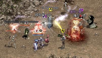 0712_toumei.jpg