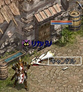 LinC0536.jpg