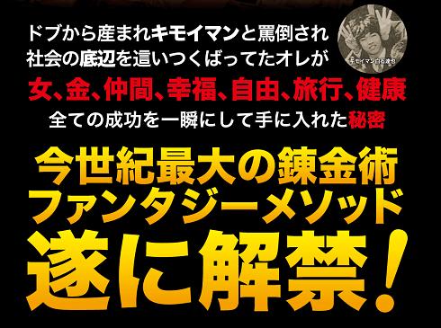 広島で中学受験のための塾を検討しています。白石 …
