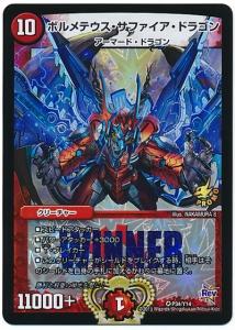 card100029226_1.jpg