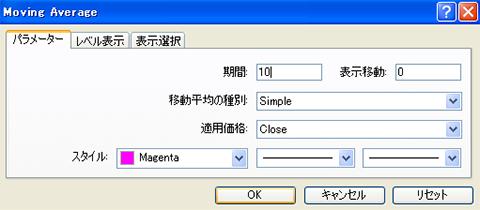 20140324c.jpg