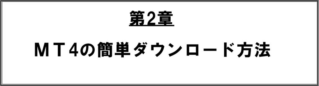 20160819222230.jpg
