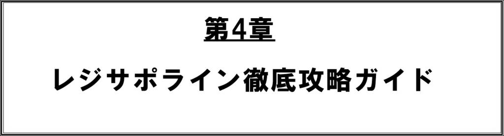 20160819222317.jpg