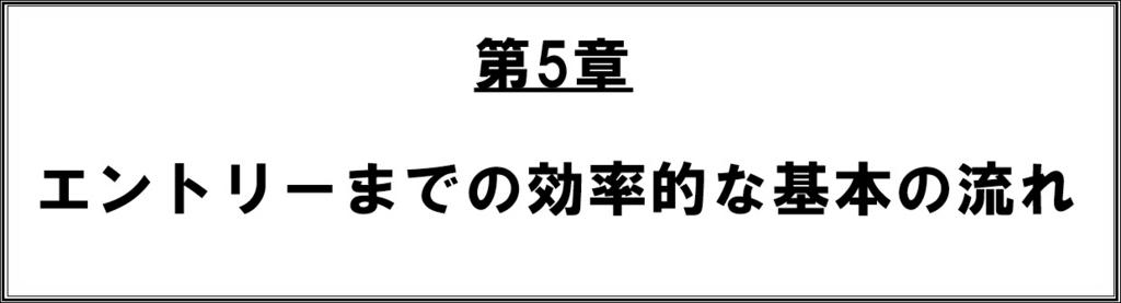 20160819222337.jpg