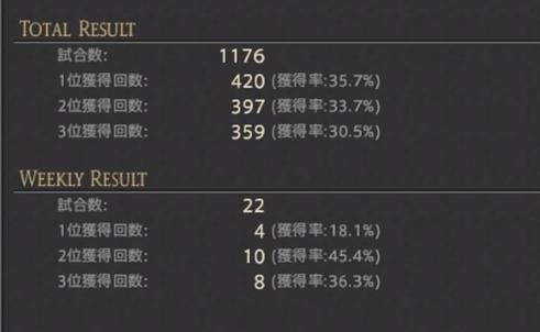 砕氷8_21