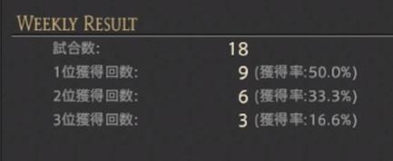 砕氷9_01