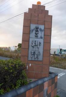 kamisei3