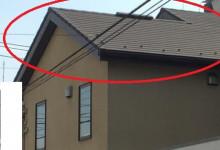 屋根価格2