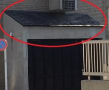 屋根価格1