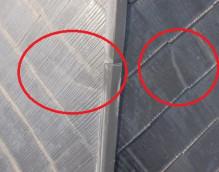スレート屋根9