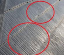 スレート屋根8
