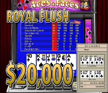 Aces-Faces20000royalflush.jpg