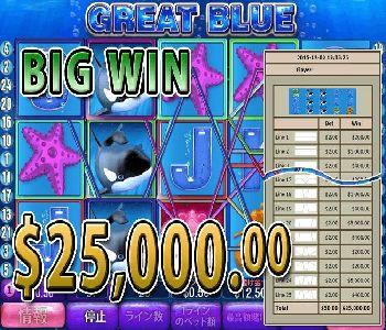 GreatBlue25000prize.jpg