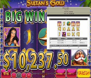 Sultans-Gold10237winPrize.jpg