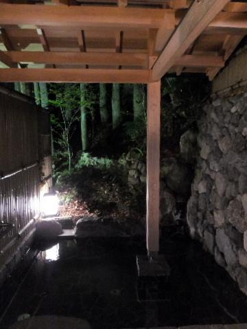 gyozanen0029.jpg