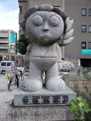 茨木童子1