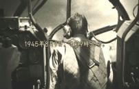 1945年8月9日、長崎