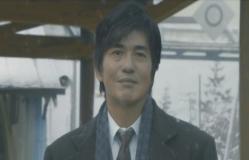 駅で見送る鷲田寛治