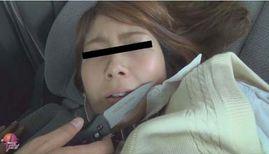 誘拐 車中脅迫ナイフ