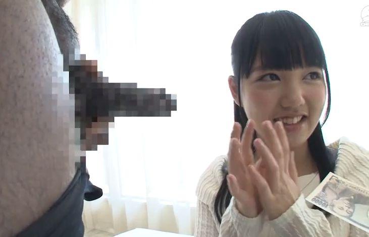 一般黒人男性×素人女子大生 ち○ぽが大きすぎて困っている日本在住の黒人男性が素人女子大生にお悩み相談! 彼氏の短小ち○ぽよりもはるかに大きい黒デカち○ぽの登場にハニかみながらも色白うぶマ○コは疼きだす!2
