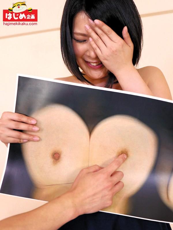 素人おっぱいコピー。2016夏の乳房豊作祭!!