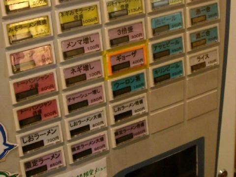 つり吉小千谷店・H27・2 メニュー2