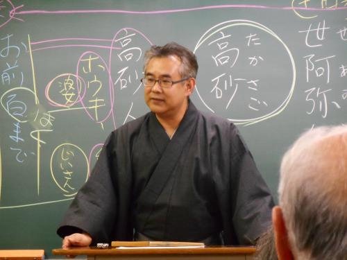 桃谷、授業風景、水田先生