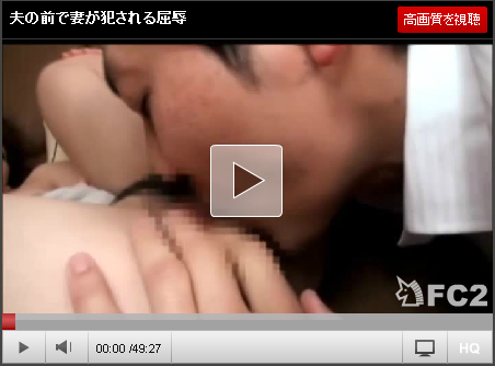【寝取り動画】酔った同僚の妻を分からないように寝取っちゃう!!w
