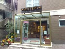 buttero5