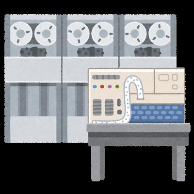 computer_mukashi_.png