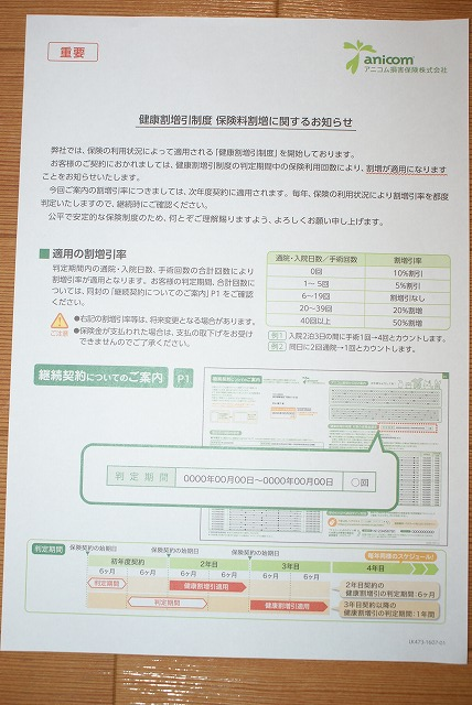 s-DSC07103.jpg