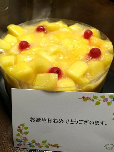 千疋屋さんのケーキ