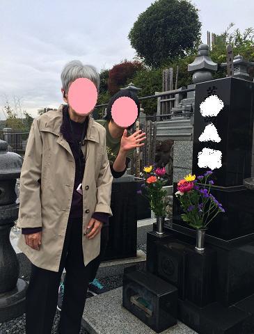 父のお墓参り