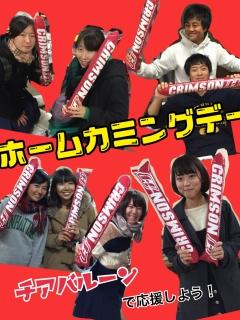 VS東京大学2015-2