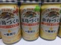 fukusimazukuri2-web600.jpg