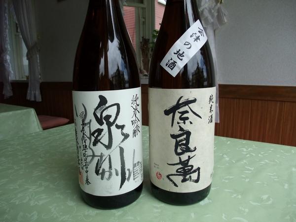 naramaniuzumikawa1-web600.jpg