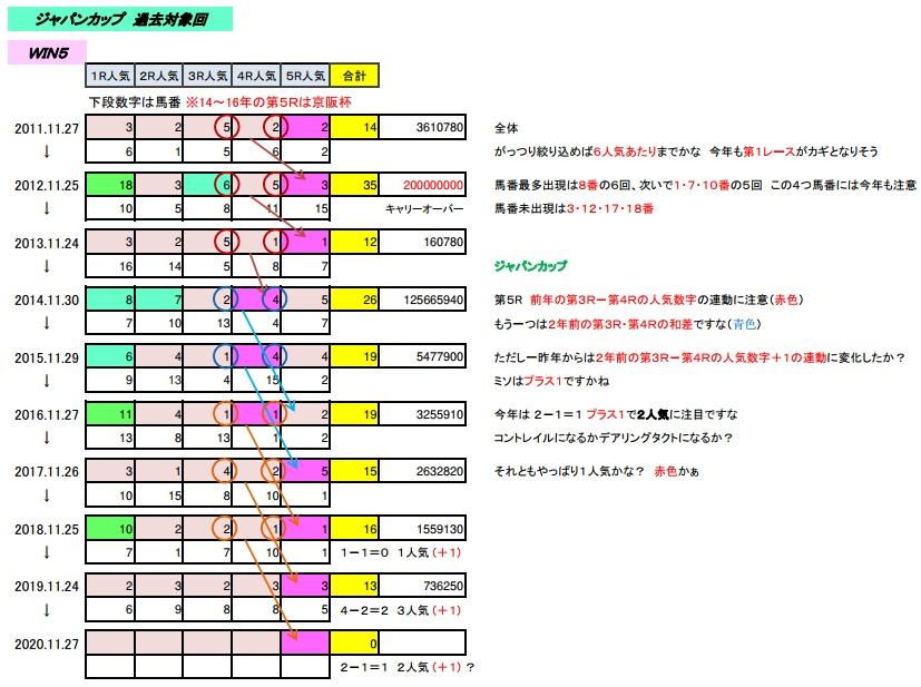 11_29_win5a.jpg