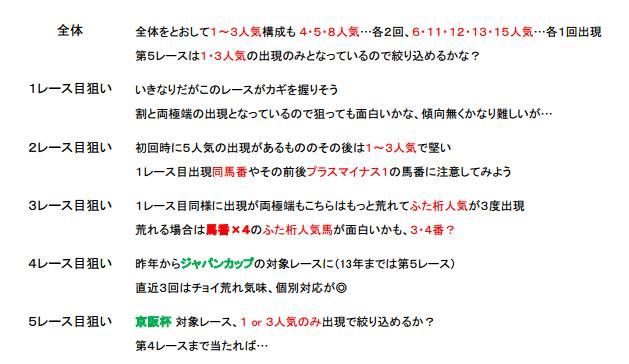 11_29_win5b.jpg
