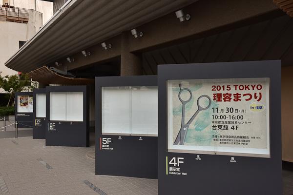20151201_1.jpg
