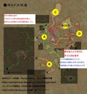 GM順路5_2