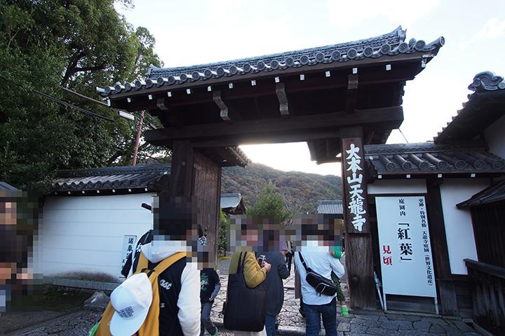 02151115_tenryuji_temple-01.jpg